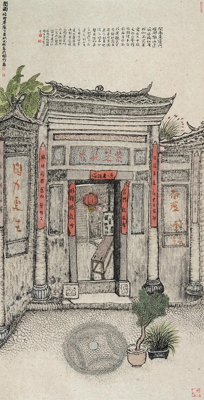 逐梦家园―巴秋中国画作品展