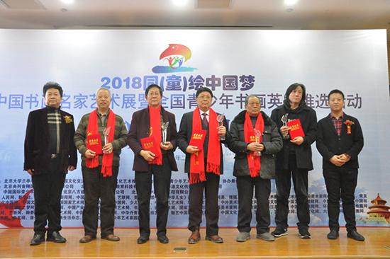 2018中国书画艺术展亮相水立方