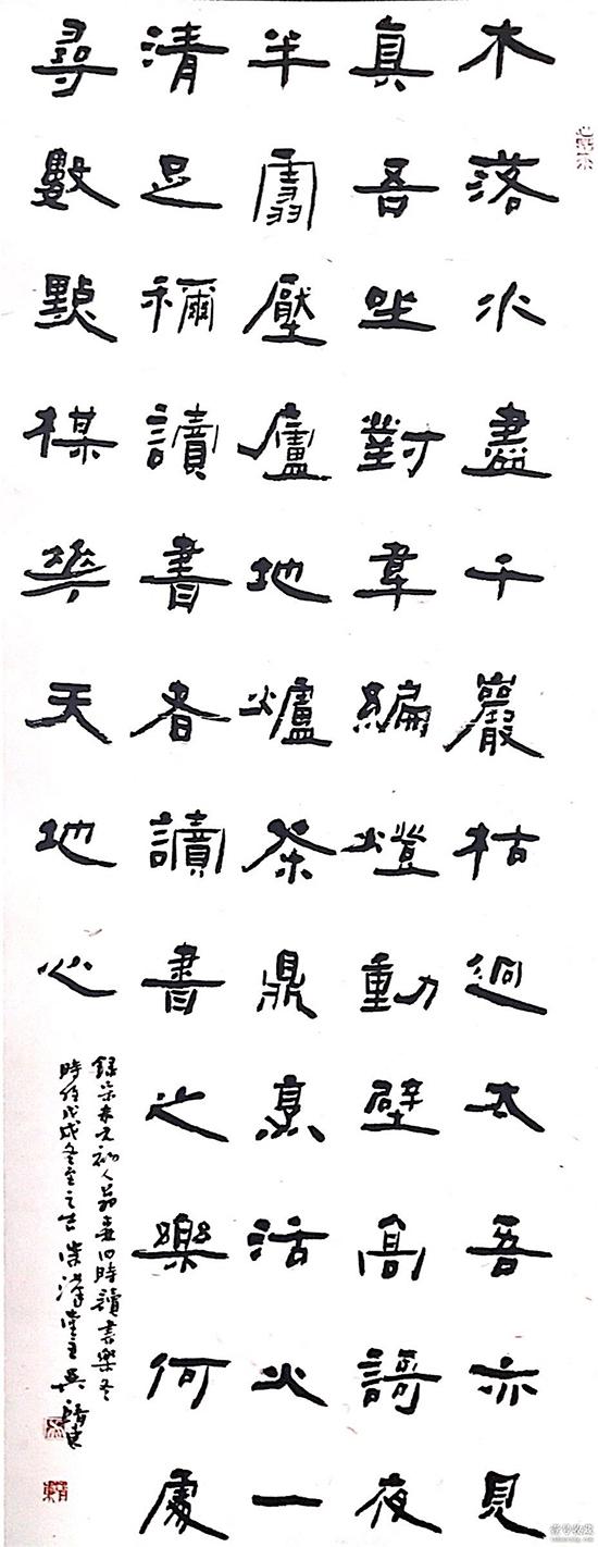 """武汉九峰街道举办""""楚风军运""""书画展暨礼仪培训讲座"""