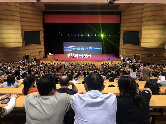 第六届全国中小学生书画推选活动在京举行